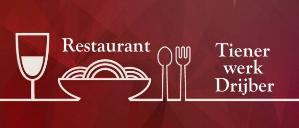 20160220restaurant